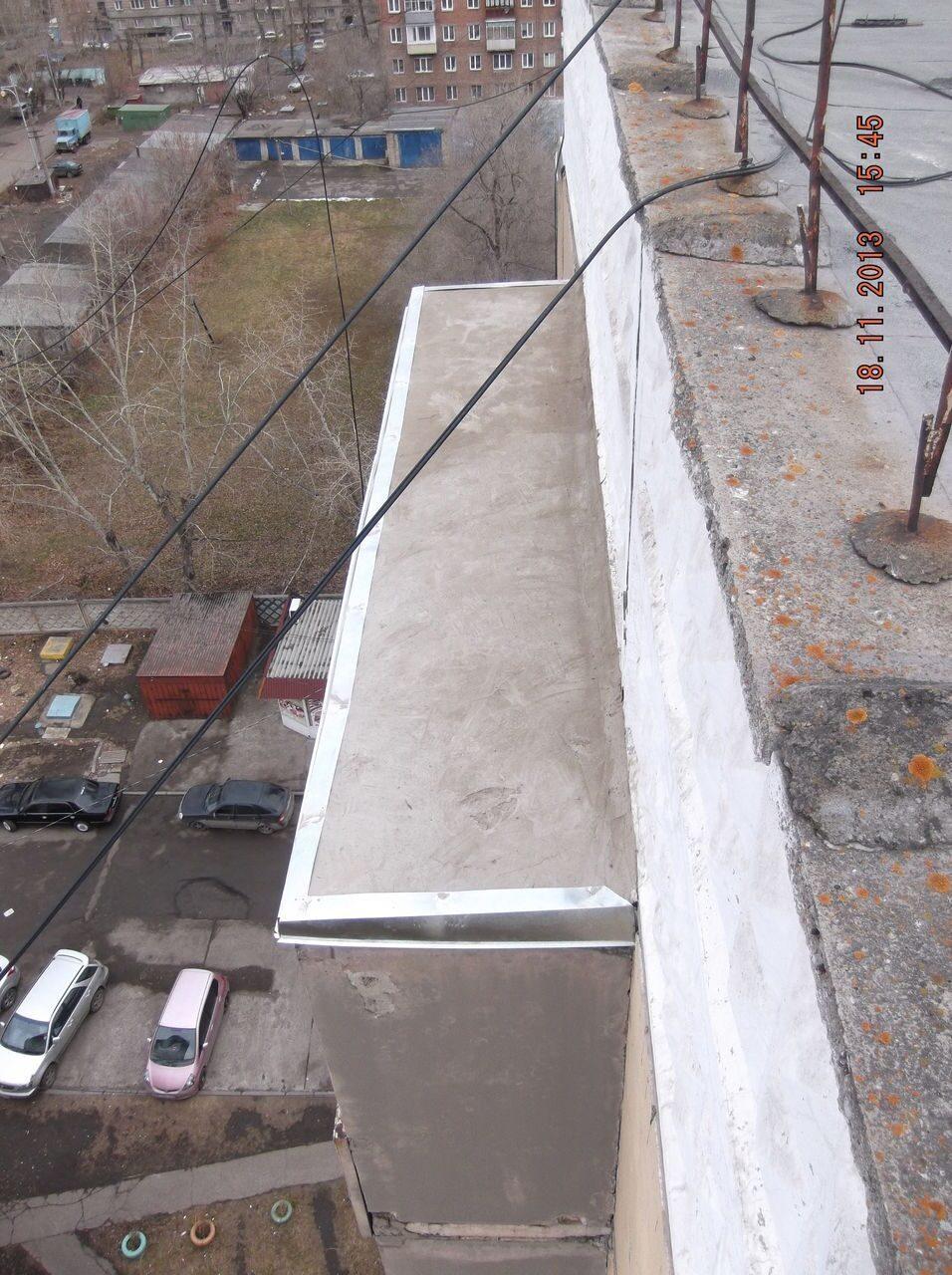 Гидроизоляция балконных козырьков.